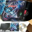 Crimson Glory - Transcendence Vinyl, CD Photo by 신길동옹