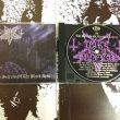 Dark Funeral - The Secrets of the Black Arts CD Photo by akflxpfwjsdydrl