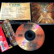 Cynic - Focus CD Photo by 댄직