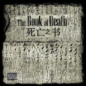 The Book of Death - The Book of Death cover art