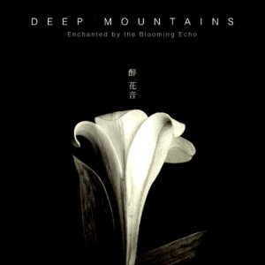 Deep Mountains - 醉花音 (Enchanted by the Blooming Echo)