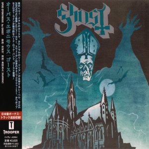 Ghost - Opus Eponymous cover art