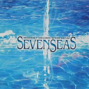 Seven Seas - Seven Seas cover art