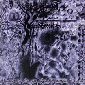 Impure Essence - Under the Sign of the Nuklear Titans cover art