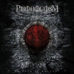 Phobocosm - Bringer of Drought cover art