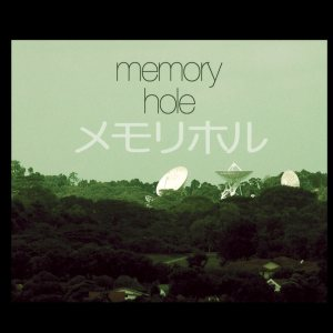 Kevin Moore - Memory Hole 1 cover art