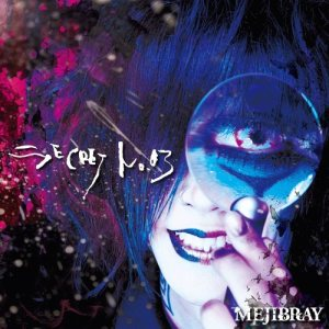Mejibray - SECRET No.03 cover art