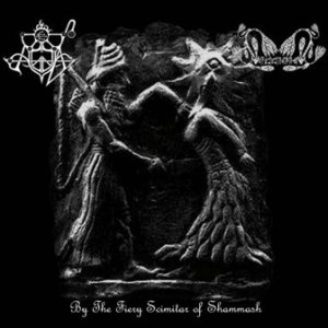 Agga / Erragal - By the Fiery Scimitar of Shammash cover art