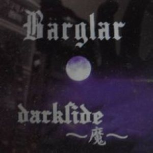 Bärglar - Darkside~魔~ cover art