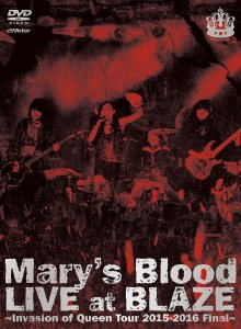 Mary's Blood - LIVE at BLAZE ~ Invasion of Queen Tour 2015 - 2016 Final ~ cover art