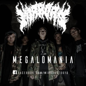 Mirrors - Megalomania cover art