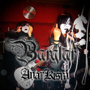 Bärglar - AnarKism cover art
