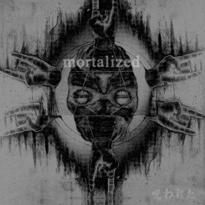 Mortalized - 呪われた ...Complete Mortality cover art