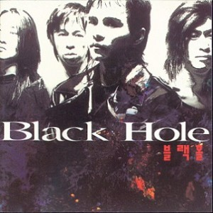 Black Hole - Black Hole cover art