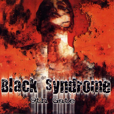 Black Syndrome - 9th Gate