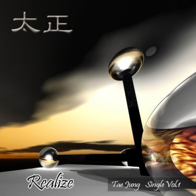 Tae-Jung - Realize cover art