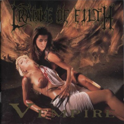 Cradle of Filth - V Empire or Dark Faerytales in Phallustein cover art