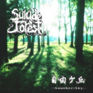 Suicide Forest - Another Sky cover art