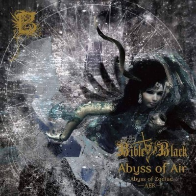 Bible Black - Abyss Of Zodiac ~ Abyss of Air