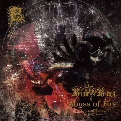 Bible Black - Abyss of Zodiac ~ Abyss of Fire cover art