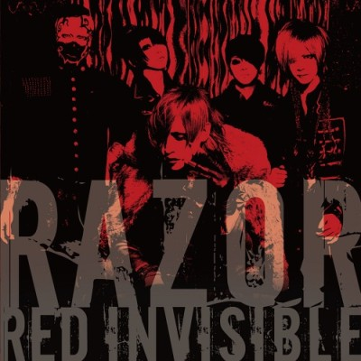 Razor - RED INVISIBLE