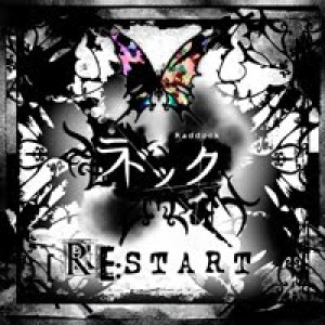 Raddock - RE:Start