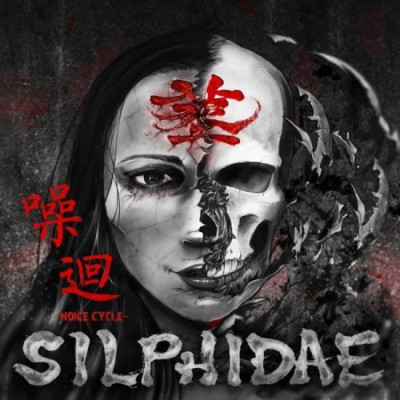 Silphidae - Noice Cycle cover art
