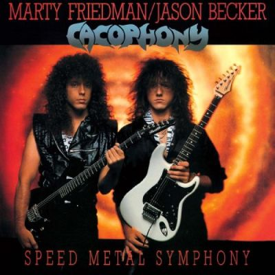 Cacophony - Speed Metal Symphony cover art