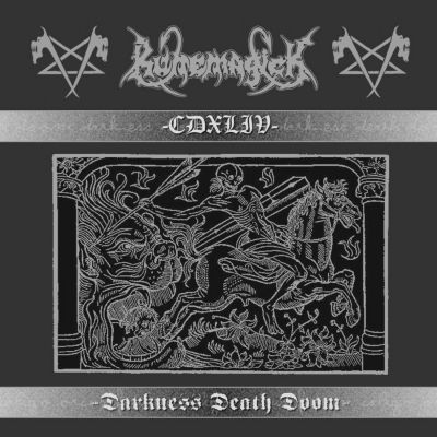 Runemagick - Darkness Death Doom cover art
