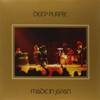 Deep Purple - Made in Japan cover art