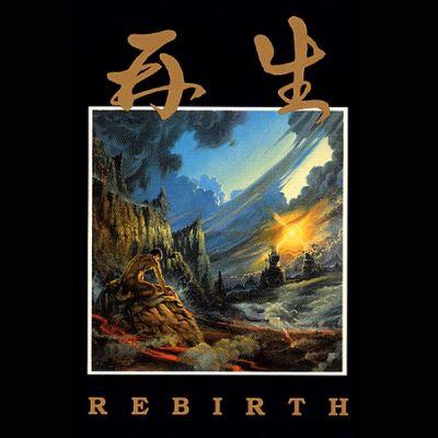 https://www.metalkingdom.net/album/cover/2018/05/6/87684--Rebirth.jpg