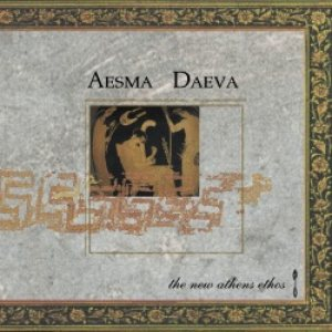 Aesma Daeva - The New Athens Ethos cover art