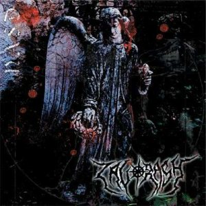 Zavorash - Nihilistic Ascension & Spiritual Death cover art