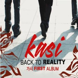 가시 (Kasi) - Back to Reality cover art