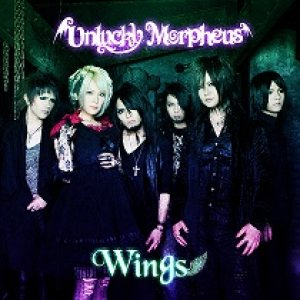 Unlucky Morpheus - Wings cover art