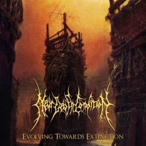 Near Death Condition - Evolving Towards Extinction cover art