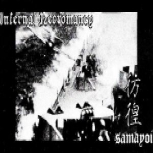 Infernal Necromancy / Samayoi - Infernal Necromancy / Samayoi cover art