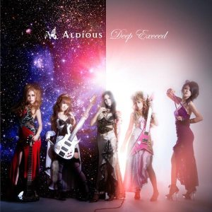 Aldious - Deep Exceed cover art
