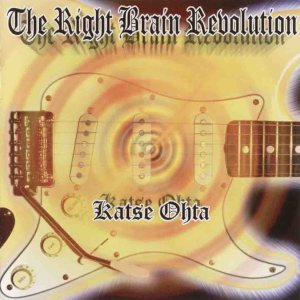 Katsu Ohta - The Right Brain Revolution cover art
