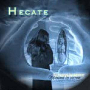 Hecate - Oppressed By Sorrow cover art