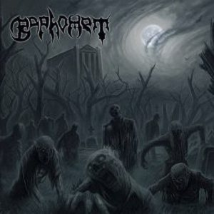 Baphomet - Death in the Beginning cover art