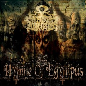 Arsh Anubis - Hymne of Egympus cover art