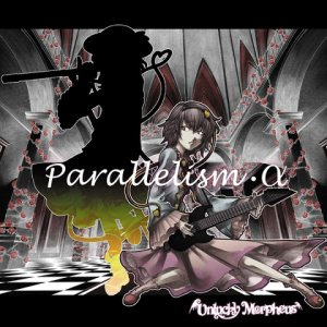 Unlucky Morpheus - Parallelism・α cover art