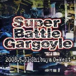 Gargoyle - Super Battle Gargoyle cover art