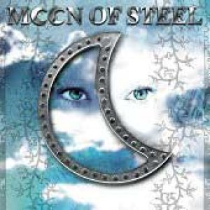 Moon of Steel - Beyond the Edges cover art