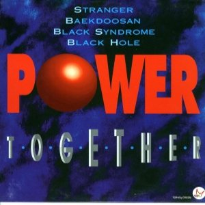 Stranger / Power Together - Power Together cover art