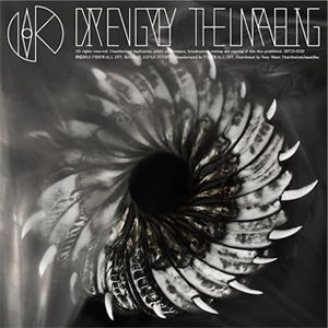 Dir En Grey - THE UNRAVELING cover art