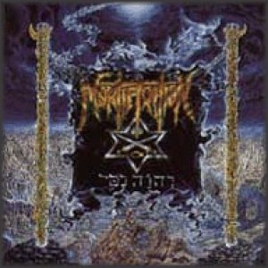 Mortification - EnVision EvAngeline cover art