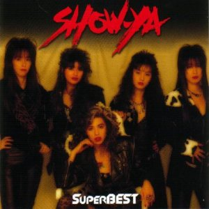 Show-Ya - Super Best cover art