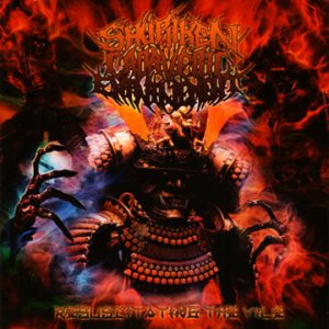 Shuriken Cadaveric Entwinement - Resuscitating the Vile cover art